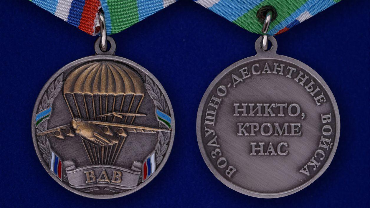 Медаль ВДВ Никто, кроме нас в футляре с удостоверением - аверс и реверс