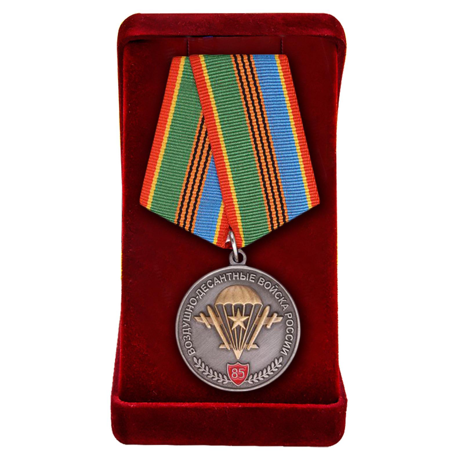 Купить памятную медаль ВДВ РФ