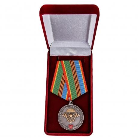Медаль ВДВ РФ купить в Военпро