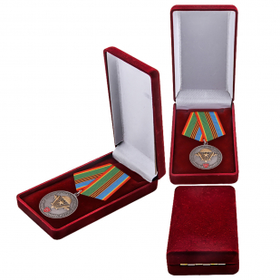 Медаль ВДВ РФ в наградном футляре