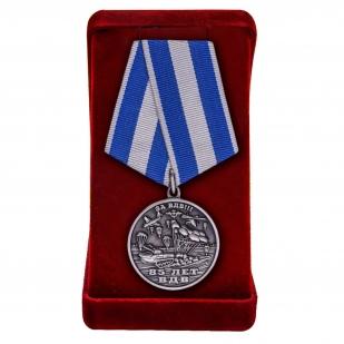 """Медаль """"ВДВ России"""" в футляре"""