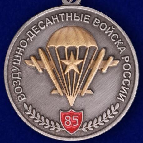 """Медаль """"ВДВ России 85 лет"""""""
