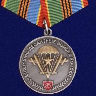 Медаль «Воздушно-десантные войска России»