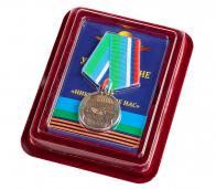 """Медаль ВДВ России """"Никто, кроме нас"""" в нарядном футляре из флока с прозрачной крышкой"""