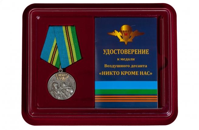 Медаль ВДВ С неба в бой - в футляре с удостоверением