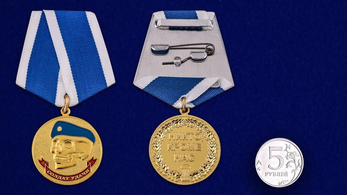 Медаль ВДВ Солдат удачи - сравнительный размер