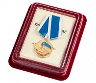 """Медаль """"ВДВ Солдат удачи"""" в наградном футляре из флока"""