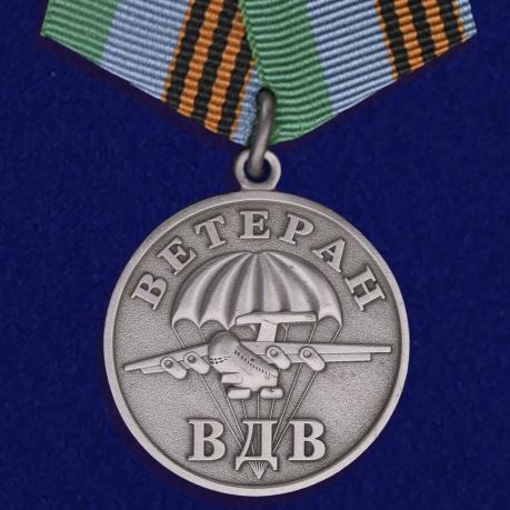 """Медаль ВДВ """"Ветеран"""" серебряная"""