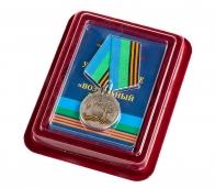 """Медаль ВДВ """"Воздушный десант"""" в красивом футляре из флока"""