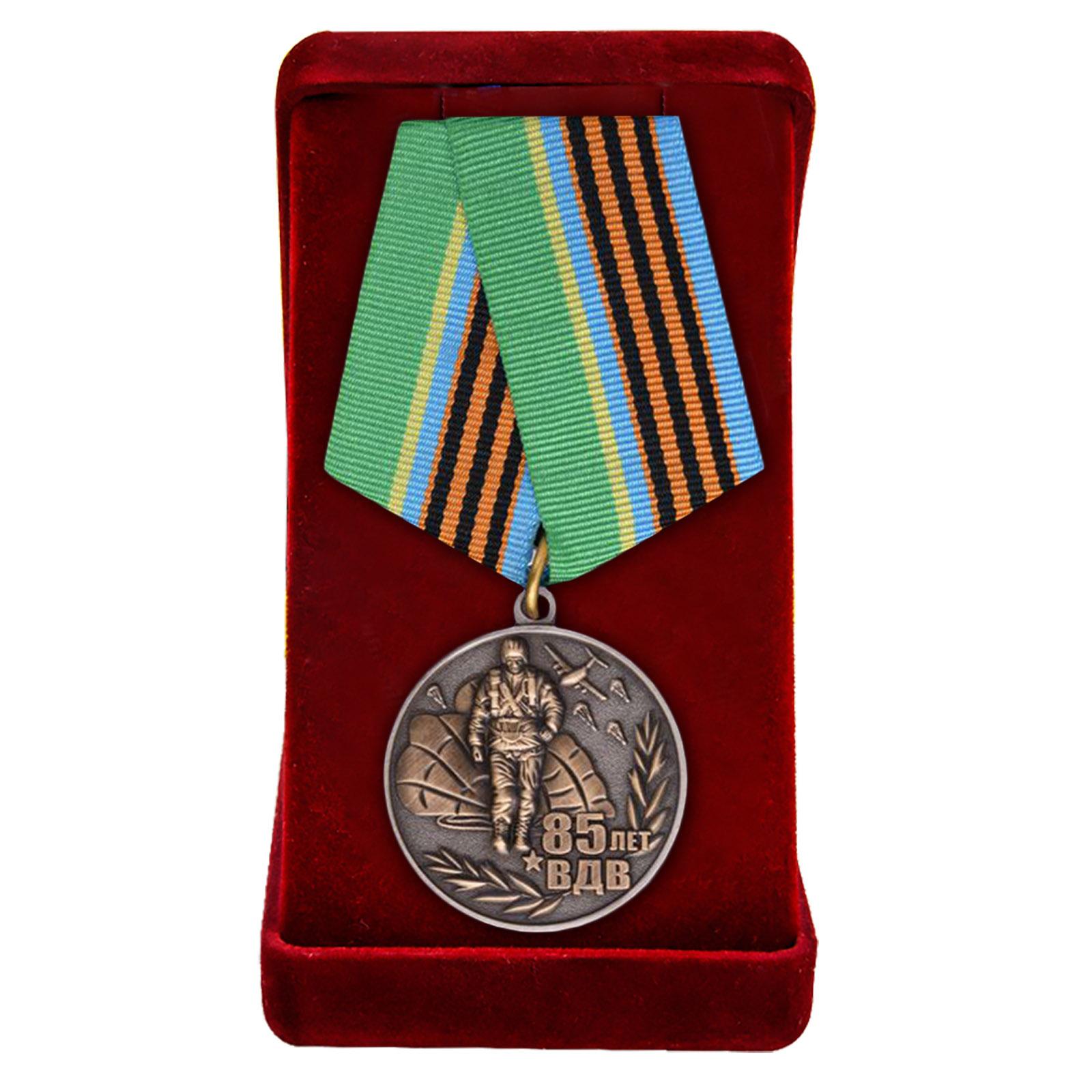Купить медаль ВДВ юбилейную по экономичной цене