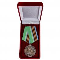 Медаль ВДВ юбилейная - в футляре