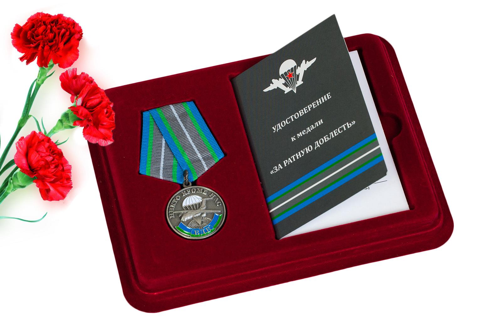 Купить медаль ВДВ За ратную доблесть с доставкой в ваш город