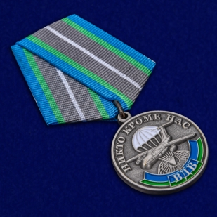 Медаль ВДВ За ратную доблесть - общий вид