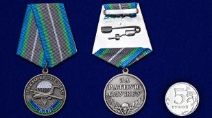 Медаль ВДВ За ратную доблесть - сравнительный вид