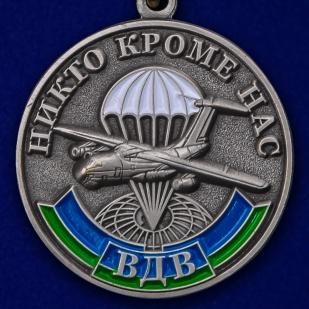 """Медаль ВДВ """"За ратную доблесть"""" в футляре"""