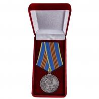 "Медаль ВДВ ""За службу"" купить в Военпро"