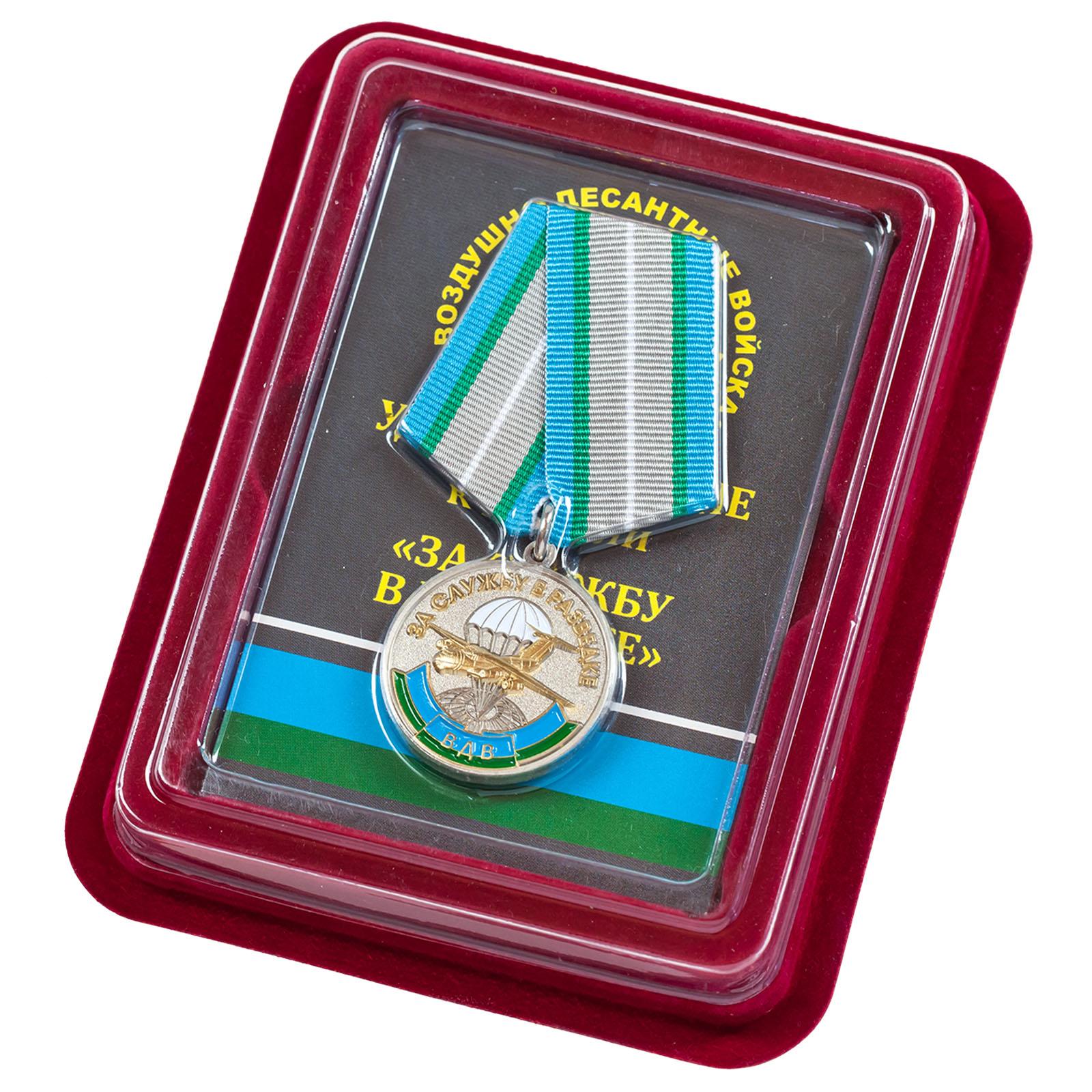"""Медаль ВДВ """"За службу в разведке"""" в футляре из бархатистого флока с пластиковой крышкой"""