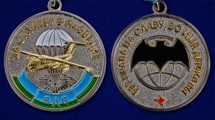 """Медаль ВДВ """"За службу в разведке"""" в футляре из бархатистого флока с пластиковой крышкой - аверс и реверс"""