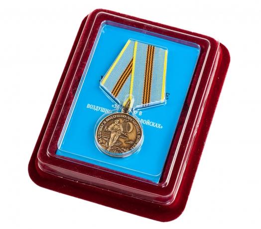"""Медаль ВДВ """"за службу в Воздушно-десантных войсках"""" в наградном футляре из флока"""