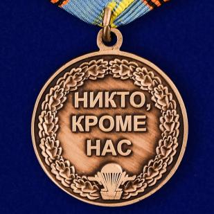 """Медаль ВДВ """"за службу в Воздушно-десантных войсках"""" в наградном футляре из флока в подарок"""