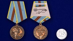 """Медаль ВДВ """"за службу в Воздушно-десантных войсках"""" в наградном футляре из флока - сравнительный вид"""