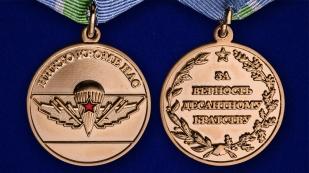 Медаль ВДВ За верность Десантному братству - аверс и реверс