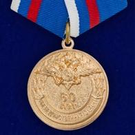 """Медаль """"Вневедомственная охрана. 60 лет"""""""