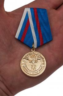 """Медаль """"Вневедомственная охрана. 60 лет"""" с доставкой"""