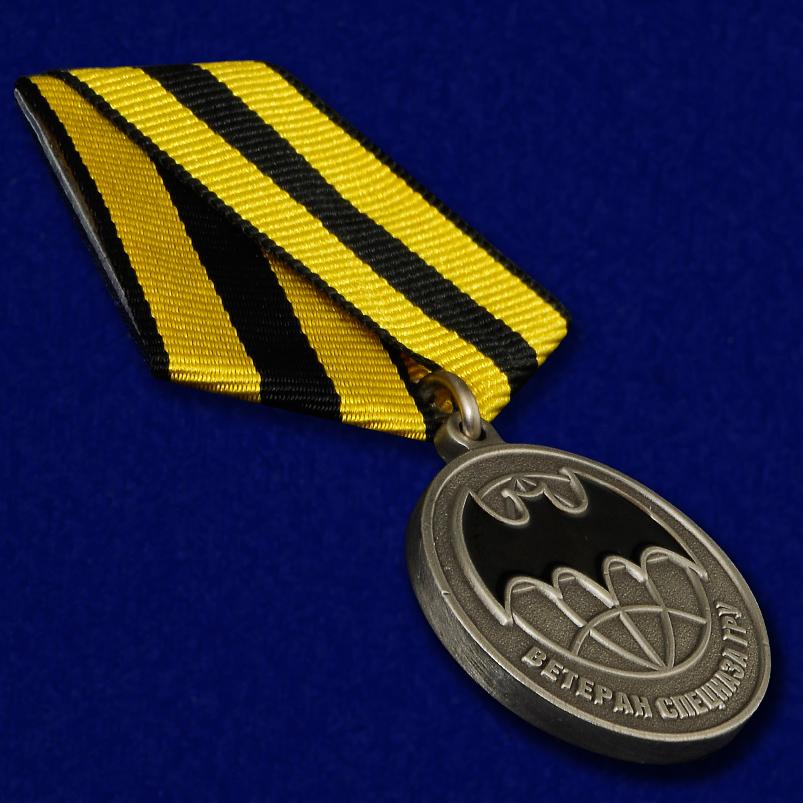 Медаль Ветеран Спецназа ГРУ - общий вид