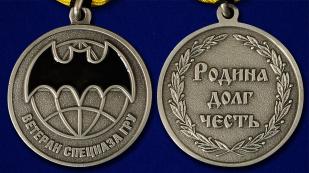 Медаль Ветеран Спецназа ГРУ - аверс и реверс
