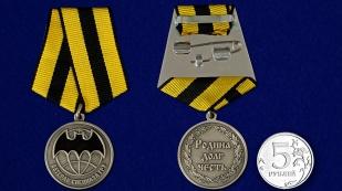 Медаль Ветеран Спецназа ГРУ - сравнительный вид