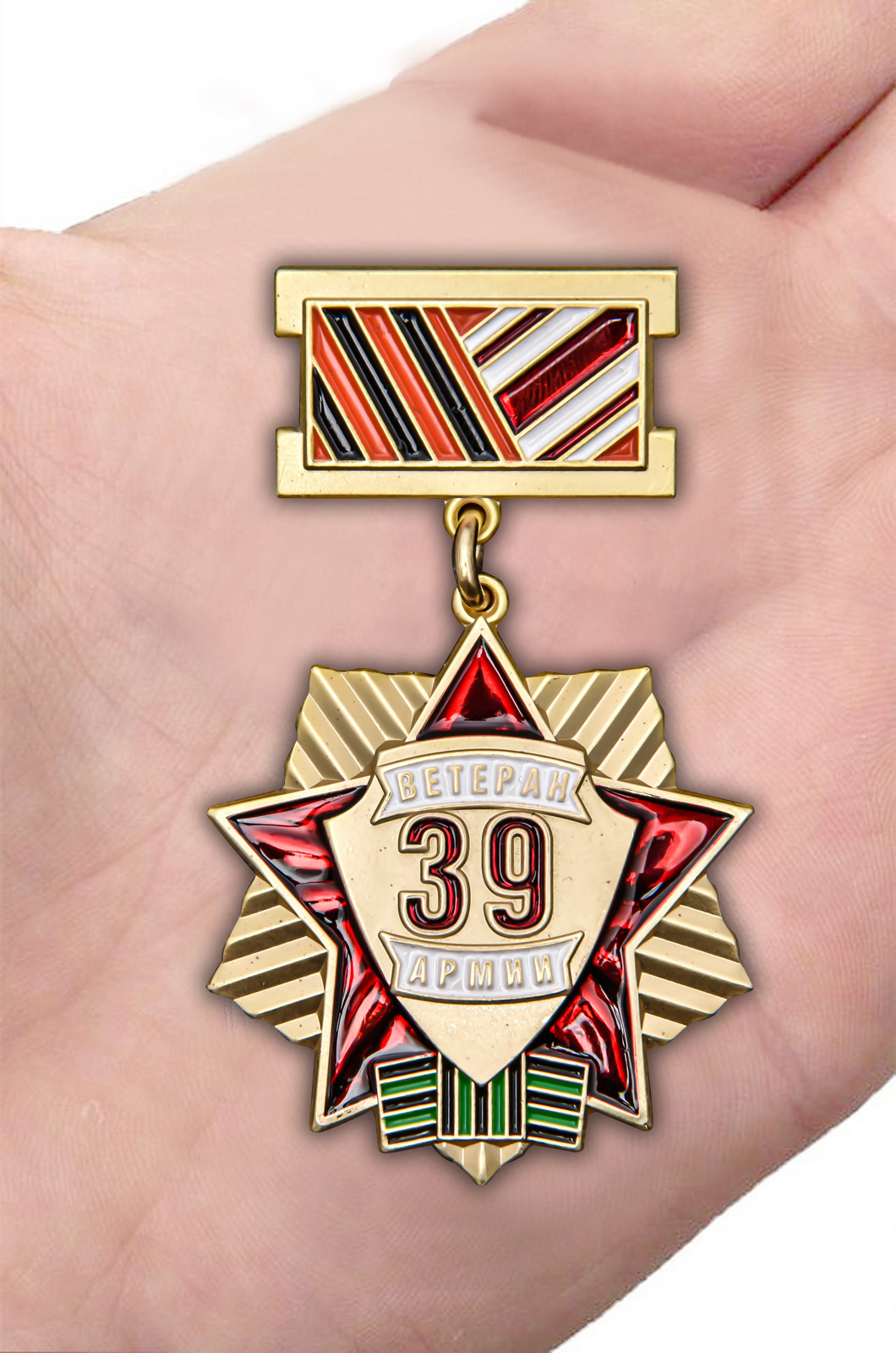 """Заказать медаль """"Ветеран 39 Армии"""""""