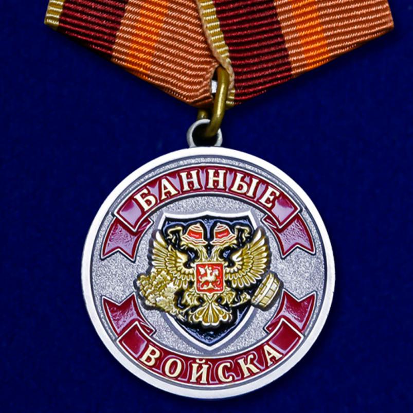 Медаль любителю баньки