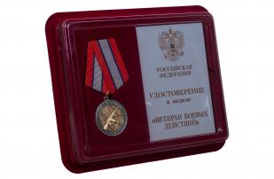 Медаль Ветеран боевых действий - в футляре