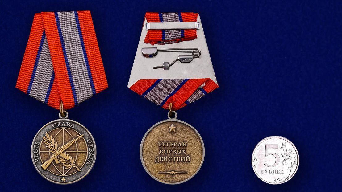 """Медаль """"Ветеран боевых действий""""  - сравнительный размер"""