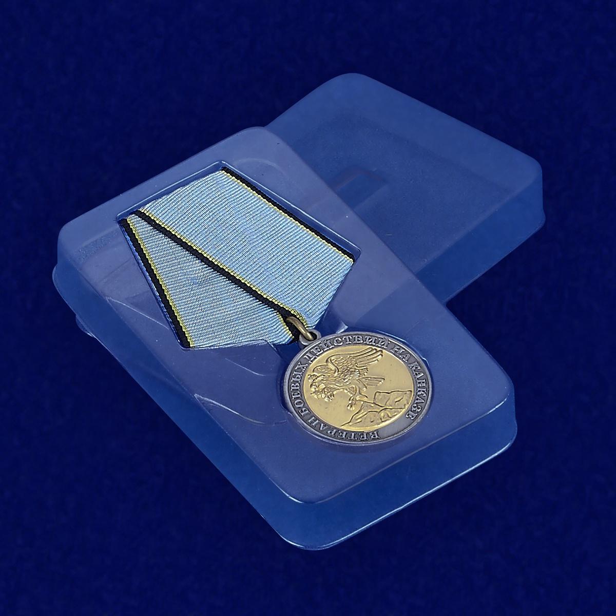 Медаль Ветеран боевых действий на Кавказе - в пластиковом футляре
