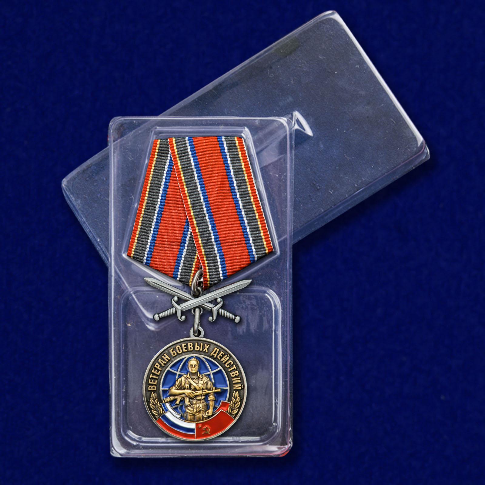 Медаль Ветеран боевых действий с мечами - с доставкой