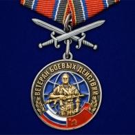 Медаль Ветеран боевых действий с мечами
