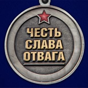 Медаль Ветеран боевых действий с мечами - в Военпро