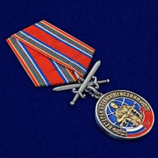 Купить медаль Ветеран боевых действий с мечами
