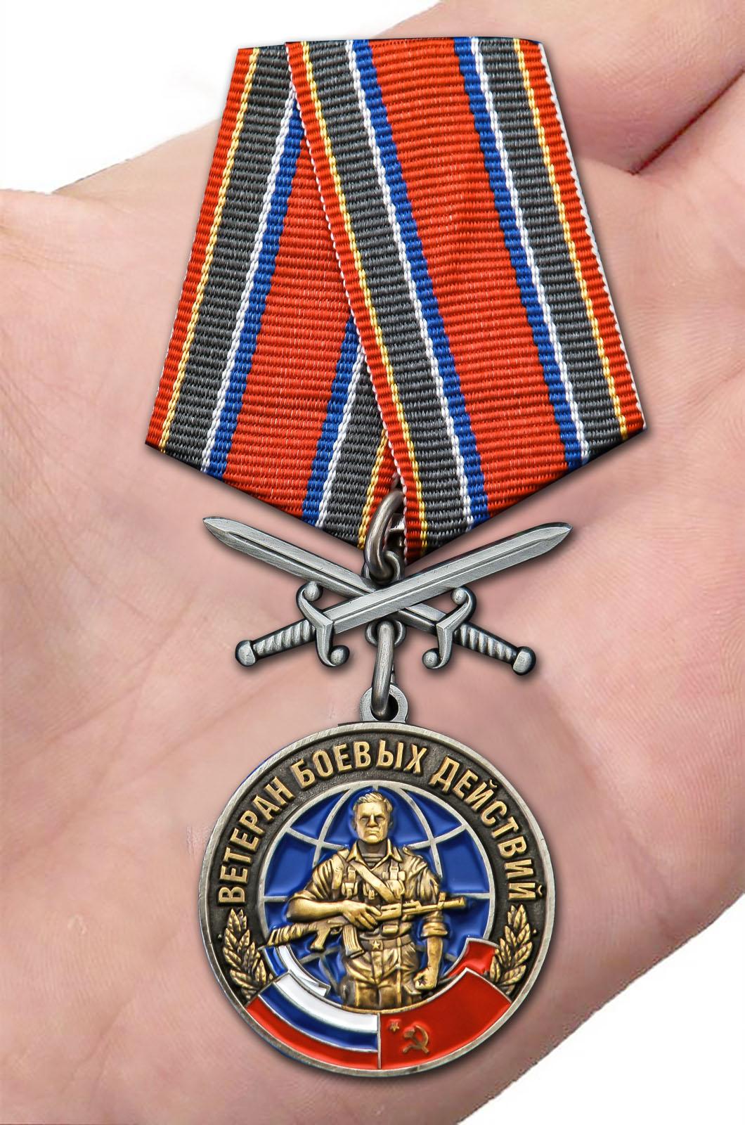 Заказать медаль Ветеран боевых действий с мечами