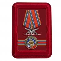Медаль Ветеран боевых действий с мечами в футляре из флока