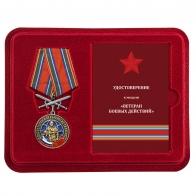 Медаль Ветеран боевых действий с мечами в футляре с удостоверением