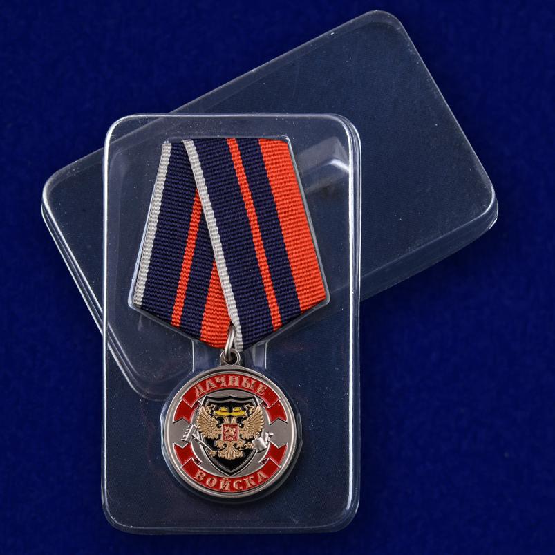 """Медаль """"Ветеран Дачных войск"""" с доставкой"""