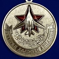 Медаль Дальней авиации