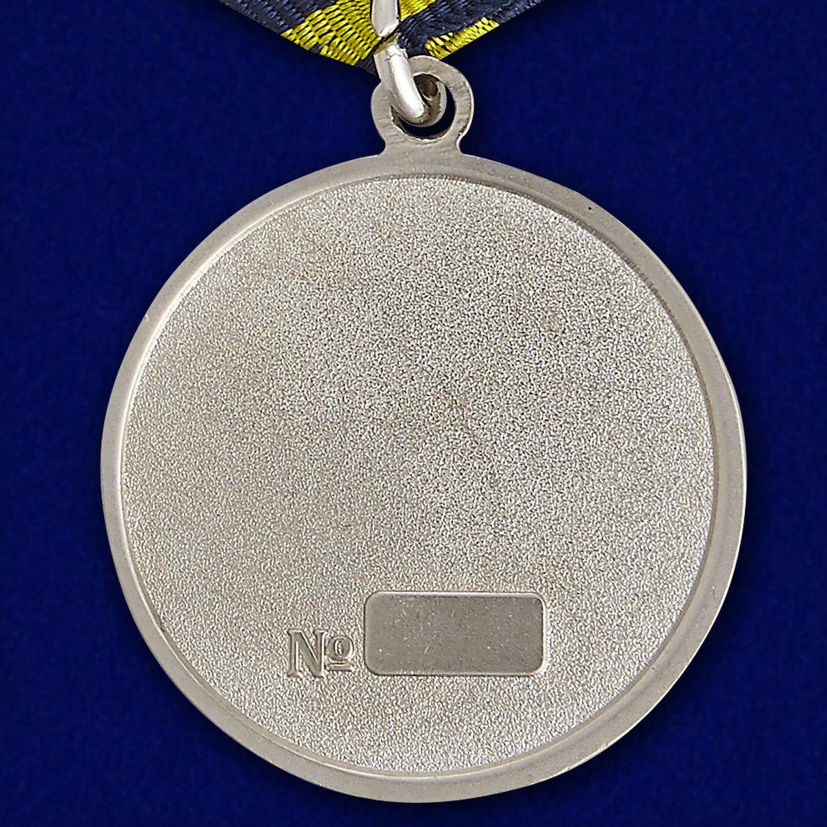 Медаль Ветеран дальней авиации - оборотная сторона