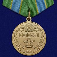 Медаль Ветеран ФССП (Федеральной службы судебных приставов)