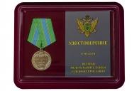 Медаль Ветеран Федеральной службы судебных приставов