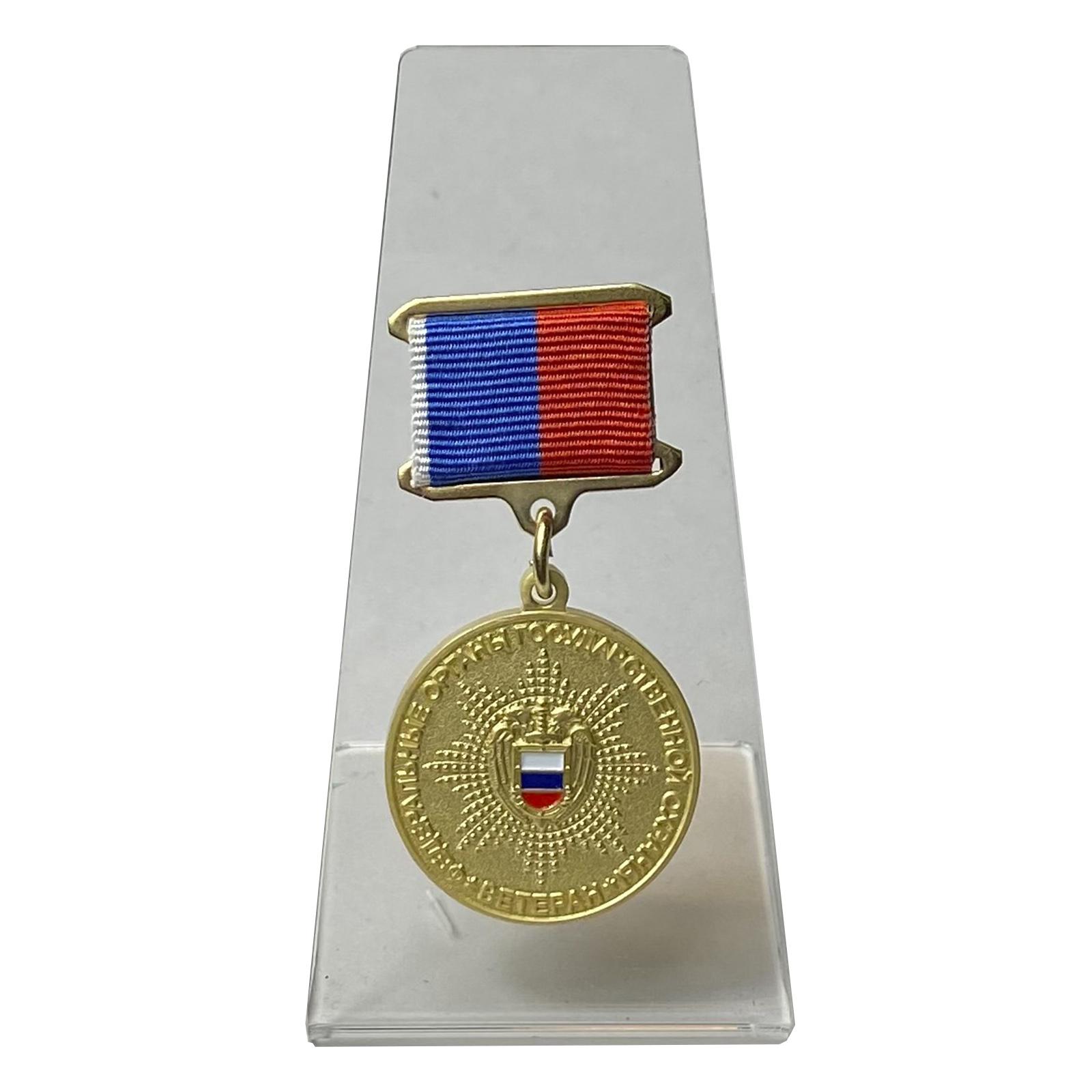 Медаль Ветеран федеральных органов государственной охраны на подставке