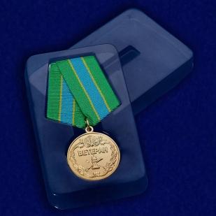 Медаль Ветеран ФССП в футляре